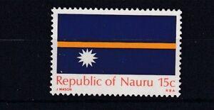 NAURU 1969 1st Anniversary of Independence MNH