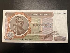 Banque Zaire 1 Zaire UNC Banknote 1981 Lot 21