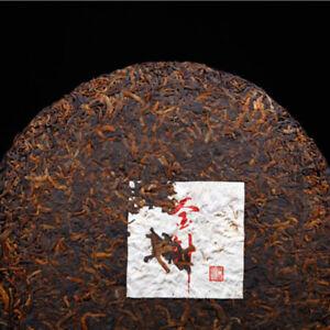 Premuim Ripe Palace Puerh Handmade Pu-Erh Top Natural Dark Tea Cooked Tea Cake