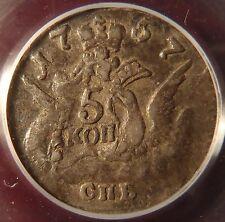 Rare 1757 SP Silver Russia 5 Kopek (Kopeck) PCGS VF25!