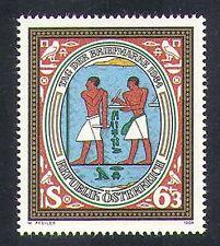 Austria 1984 Stamp Day/Egypt/Hieroglyphics/Art/Writing/Language 1v (n37403)