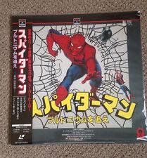 Spiderman Japanese version laser disc laserdisc Rare tv show movie strikes back