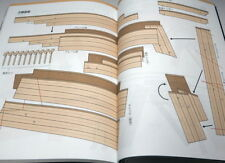 How to make RUBBER BAND GUNS (RBG) book from Japan japanese pistol #0988
