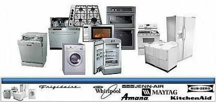 wvappliance