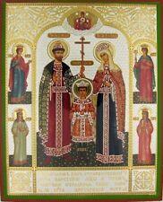 """Tsar Nicholas Tsarina Alexandra Royal Family Russian Icon Wood 6 1/4"""""""