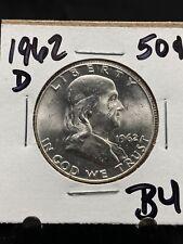 1962-D 50c Franklin Silver Half Dollar BU (3350)