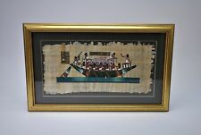 """Vintage Egyptian Art Painting Boat Ark Papyrus Paper Framed Gold 23.25"""" x 14.25"""""""