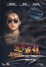 Fight Back to school 1 DVD Stephen Chow Sharla Cheung NEW Remaster R0 Eng Sub