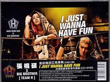 Team H Jang Keun Suk  x Big Brother: I just wanna have fun (2013) CD & DVD