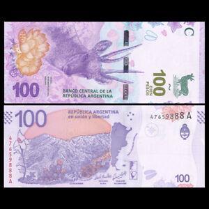 Argentina 100 Pesos, ND(2018), P-New, Banknote, UNC