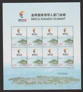 P.R. OF CHINA 2017-19 BRICS LEADERS XIAMEN SUMMIT MINI PANE SHEET 8 SILK STAMPS