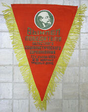Soviet Russian authentic Banner Pennant Communist PROPAGANDA LENIN 1975 USSR