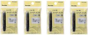 Kuretake DAN105-99H Ink Refill Cartridge 4 Pcs for Fountain Sumi Brush Pen Japan