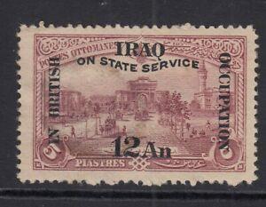 IRAQ SGO27 1920 12as on 5pi - mint no gum