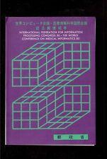 JAPAN 1980 SOUVENIR CARD, INFORMATION PROCESSING & MEDICAL INFORMATICS CONGRESS