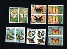1994– Tunisia- Tunisie- Imperforated pair- Butterflies- Papillons- Complete set