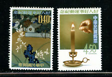 CHINA (TAIWAN) 1381-82, 1963 ETHICAL STANDARDS, MNH   (CHI037)