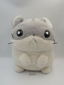 "Hamster Club Animal B1203 Plush 7"" Stuffed Toy Doll Japan"