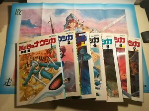 Nausicaa of The Valley of The Wind 1997(Japanese) all 7 vol.+ Large poster USED