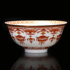 Chinese Porcelain Bowl Of Hand-painted Lantern W Qing QianLong Mark
