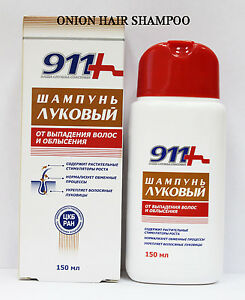 Russian 911+ Onion Shampoo / Conditioner against hair loss and baldness, 150ml