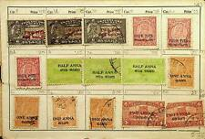 TRAVANCORE COCHIN INDIAN STATE OLD COLL OF 84 USED STAMPS MIN CURRENT CV £100+