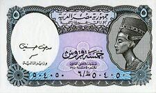 Egipto 2006, 5 Piastras (UNC) / CF1211
