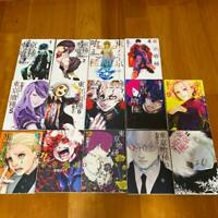 Tokyo Ghoul Complete Manga Series Vol. 1-14 Used Japanese COMPLETE SET