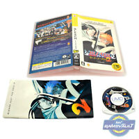 Bleach: Heat the Soul 2 - Sony PSP Game VGC Japanese Region Free + Box Protector