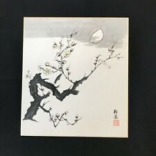 """JAPANESE VINTAGE WATERCOLOR PAINTINGS SHIKISHI """"Plum and moon""""  #2107"""