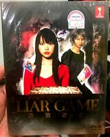 Liar Game (2007 TV series) (Vol.1 - 11 End) ~ All Region ~Brand New Factory Seal
