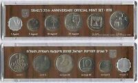 Israel Official Mint Lira Coins Set 1978 Star of David Uncirculated