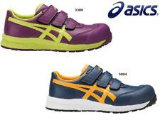 New asics Safety Shoes Winjob CP301 Freeshipping!!