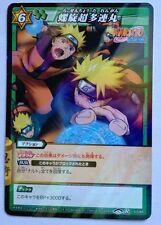 Naruto Miracle Battle Carddass Rare NR02-53