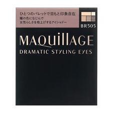 Shiseido Japan MAQUILLAGE Dramatic Styling Eyes Eye Shadow BR505