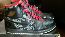 "Air Jordan 1 HOF ""Hall of Fame""  Rare Limited Edition"