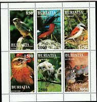 Vögel postfrisch 423