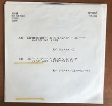 Diana Ross - Missing You / You Are Everything Japan Promo YPS-032 RARE!!!