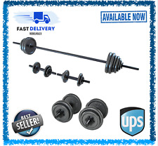 🌎⭐️Opti Cast Iron Bar and Dumbbell Set - 48.8kg - New! - *In Stock* 💪🏼⭐️