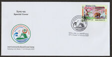 Bangladesh 2020 Community Based Scout Camp Official Cover Postmark FDC Scouting