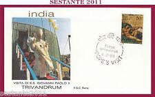 W246 VATICANO FDC ROMA VISITA PAPA GIOVANNI PAOLO II INDIA TRIVANDRUM 1986