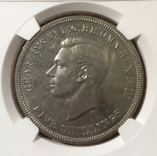 1951 Great Britain Crown NGC PL 62 - Festival of Britain - St. George