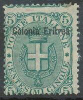 "ITALIAN ERITREA 1893 5 C. green with overprint ""Colonia Eritrea"" UNUSED M/M"