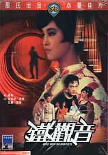 Angel With The Iron Fists (1967) DVD [NON-USA REGION 3] Shaw Brothers + Slipcase
