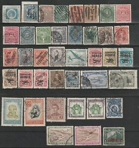 147) URUGUAY - MONTEVIDEO 1859 - 1949  USED SELECTION STAMPS  - PERFECT
