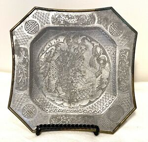 Antique Chinese Etched Pewter Octagonal Coaster Or Small Plate