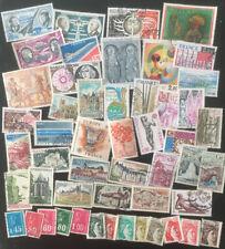 Lot de 50 timbres France 1970-1979 tous différents oblitérés