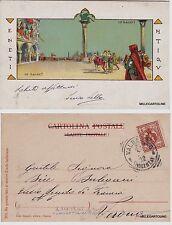 """# VENEZIA DI A. MARTINI """"VENETIA ANTIQUA""""   1902"""