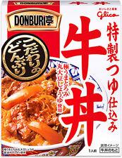 GLICO JAPANESE INSTANT FOOD DONBURI-TEI GYUDON (BEEF BOWL) 180g x 10