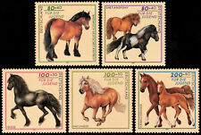 ✔️ GERMANY 1997 - FAUNA HORSES GOOD SET ! - MI. 1920/4 ** MNH OG [ST1.11A]